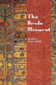 bride minaret